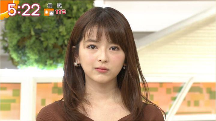2018年01月23日福田成美の画像10枚目