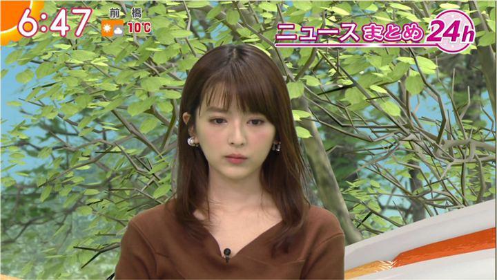 2018年01月23日福田成美の画像22枚目