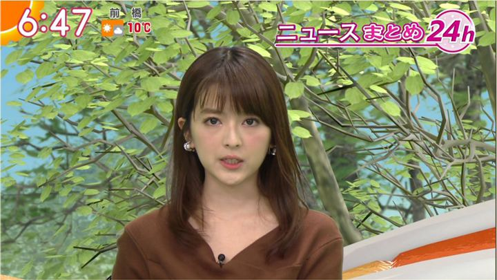 2018年01月23日福田成美の画像25枚目