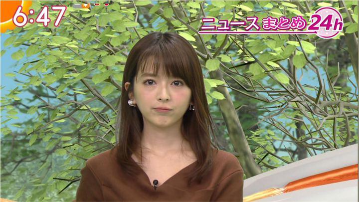 2018年01月23日福田成美の画像26枚目