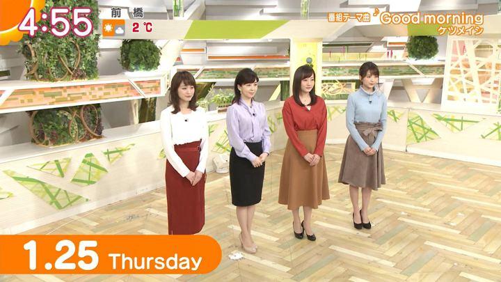 2018年01月25日福田成美の画像01枚目