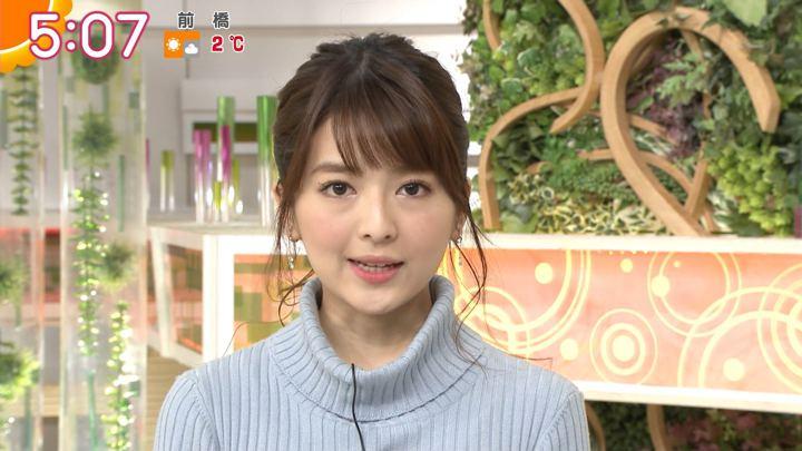 2018年01月25日福田成美の画像04枚目