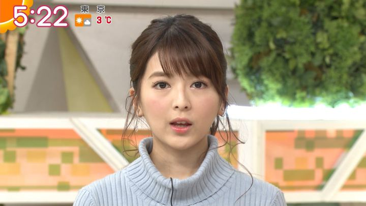 2018年01月25日福田成美の画像06枚目