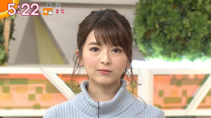 2018年01月25日福田成美の画像07枚目