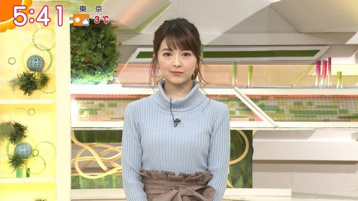 2018年01月25日福田成美の画像10枚目