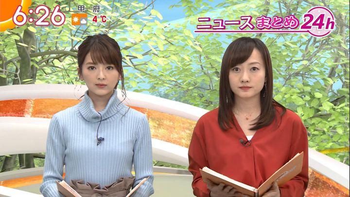 2018年01月25日福田成美の画像17枚目