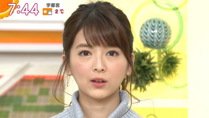 2018年01月25日福田成美の画像22枚目