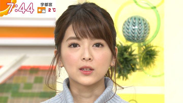 2018年01月25日福田成美の画像23枚目
