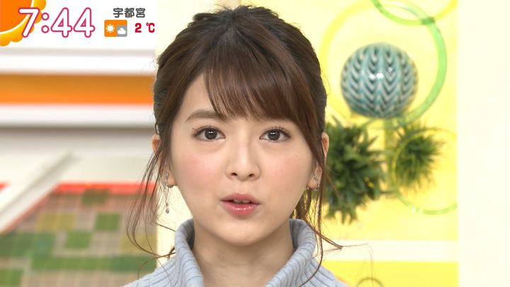 2018年01月25日福田成美の画像24枚目