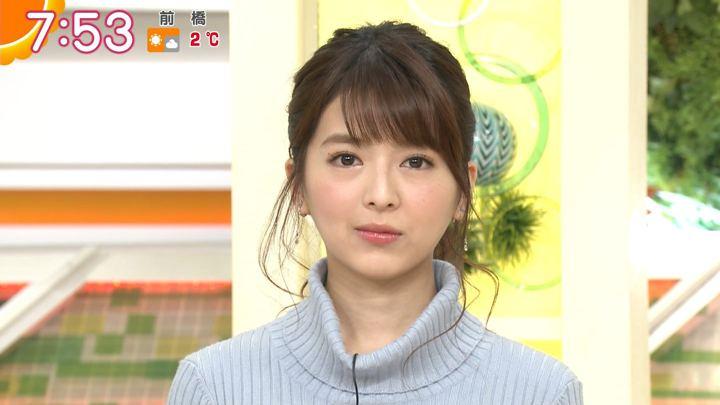 2018年01月25日福田成美の画像25枚目