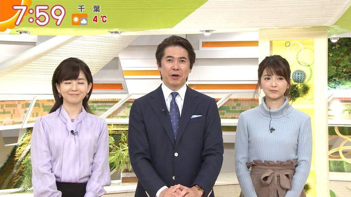 2018年01月25日福田成美の画像26枚目