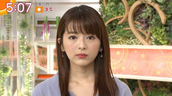 2018年01月26日福田成美の画像02枚目