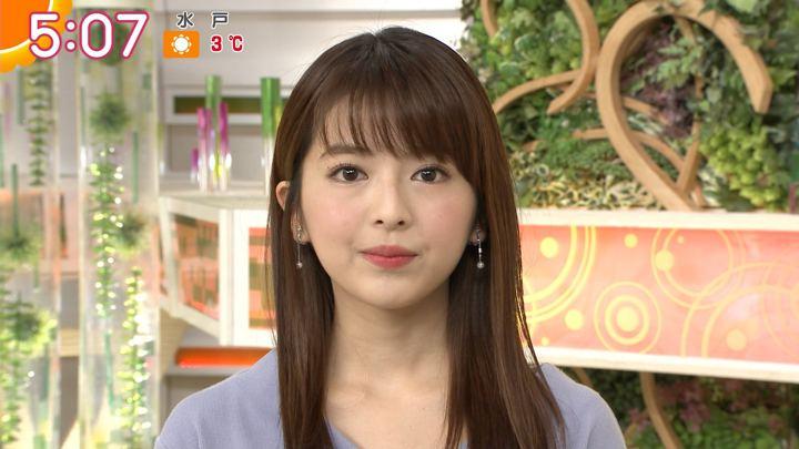 2018年01月26日福田成美の画像04枚目