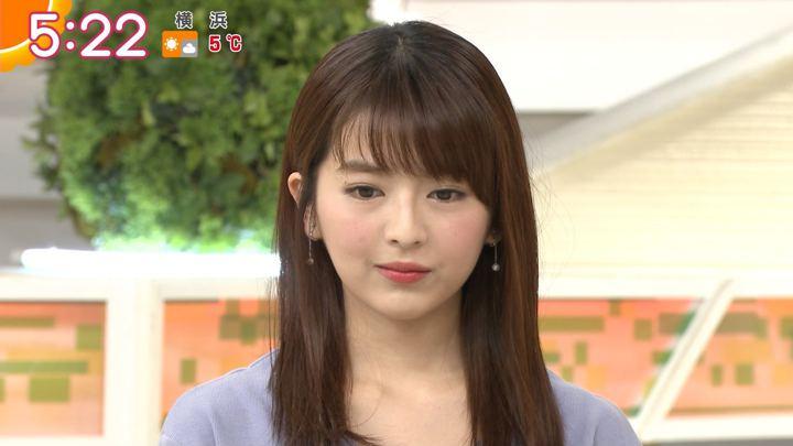 2018年01月26日福田成美の画像06枚目