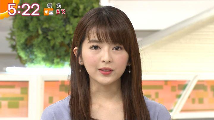 2018年01月26日福田成美の画像07枚目