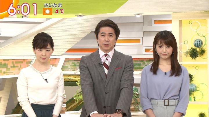 2018年01月26日福田成美の画像12枚目