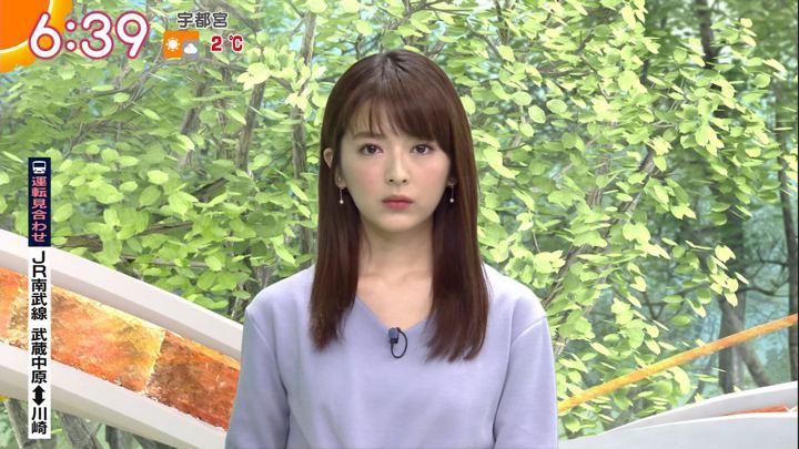 2018年01月26日福田成美の画像14枚目