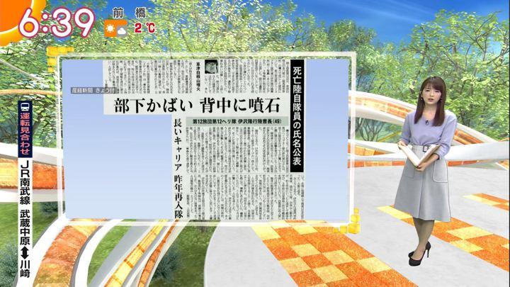 2018年01月26日福田成美の画像15枚目