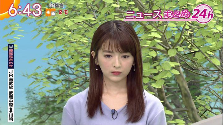 2018年01月26日福田成美の画像16枚目