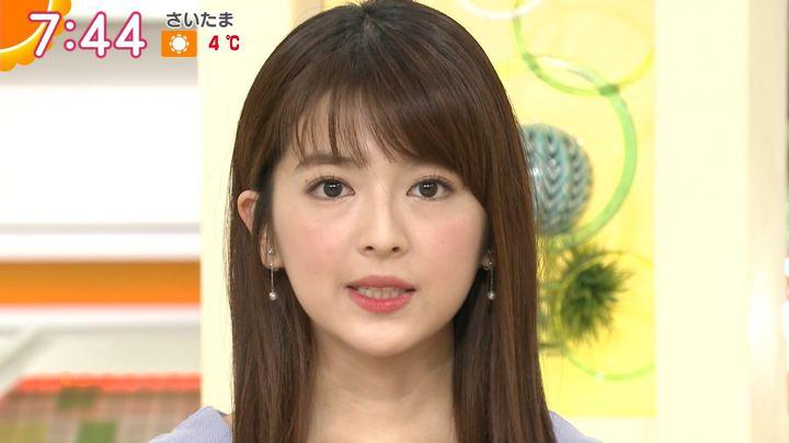 2018年01月26日福田成美の画像20枚目