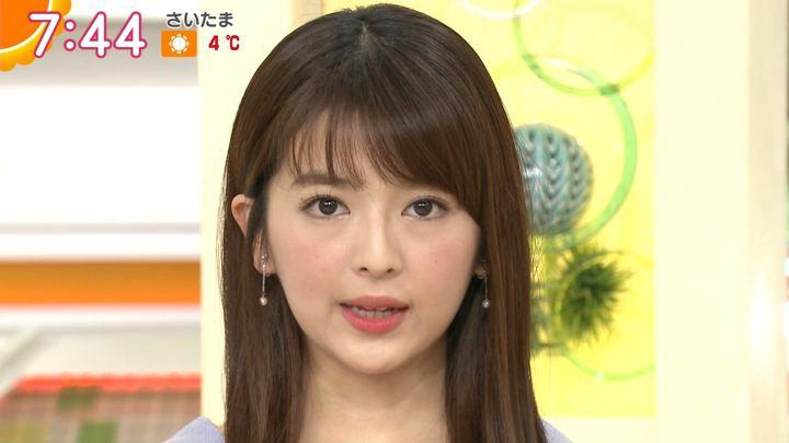 2018年01月26日福田成美の画像21枚目