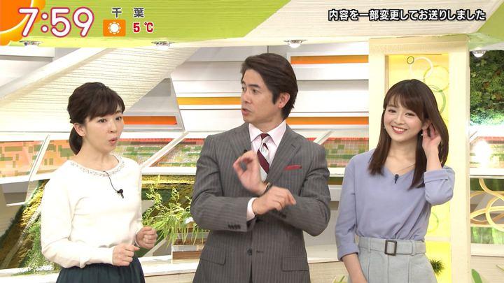 2018年01月26日福田成美の画像22枚目