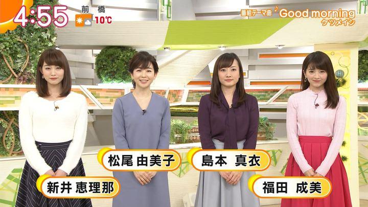 2018年01月29日福田成美の画像01枚目