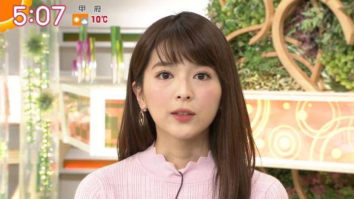 2018年01月29日福田成美の画像02枚目