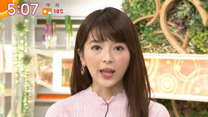 2018年01月29日福田成美の画像03枚目