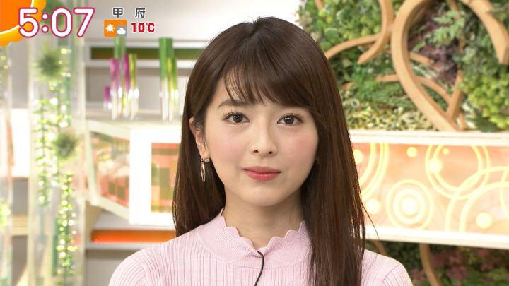 2018年01月29日福田成美の画像04枚目