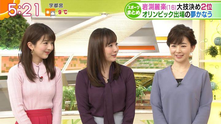2018年01月29日福田成美の画像05枚目