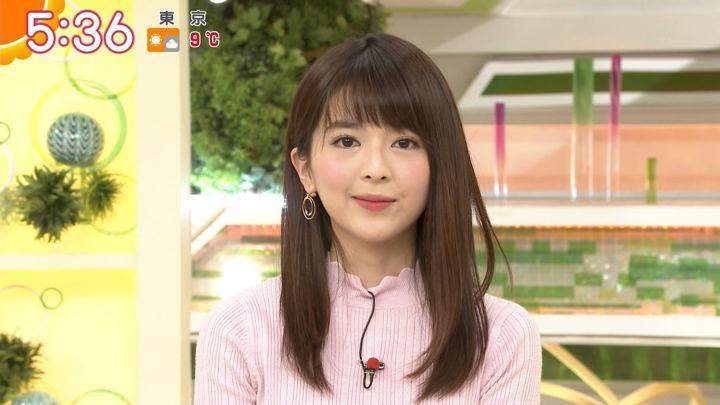 2018年01月29日福田成美の画像08枚目