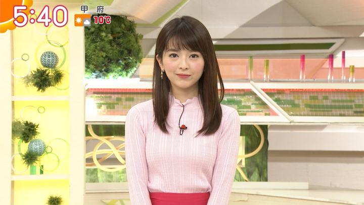 2018年01月29日福田成美の画像10枚目