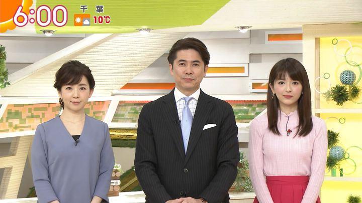 2018年01月29日福田成美の画像14枚目