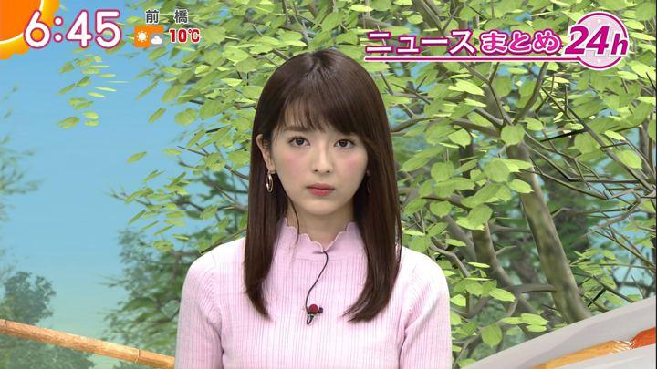 2018年01月29日福田成美の画像16枚目