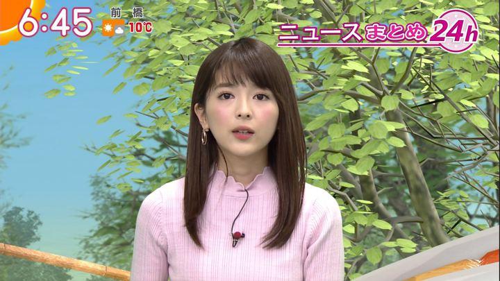 2018年01月29日福田成美の画像17枚目