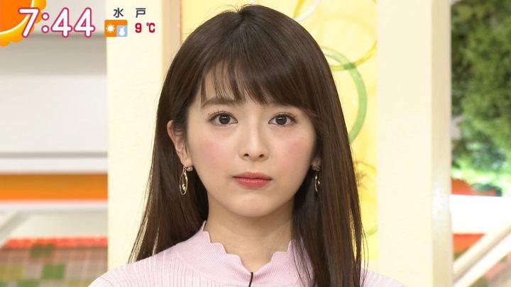 2018年01月29日福田成美の画像20枚目