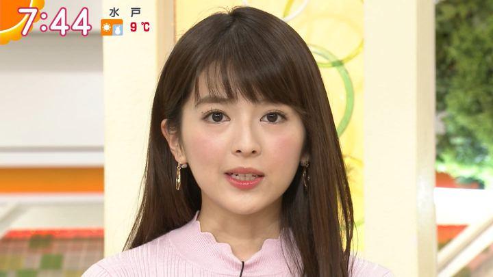 2018年01月29日福田成美の画像21枚目
