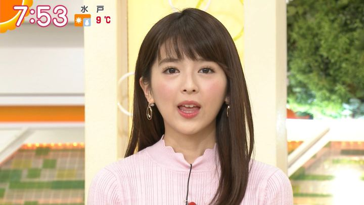 2018年01月29日福田成美の画像23枚目