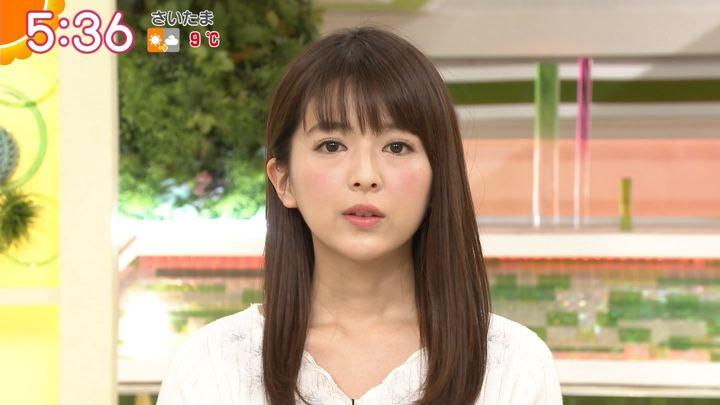 2018年01月31日福田成美の画像12枚目