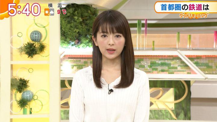 2018年01月31日福田成美の画像14枚目