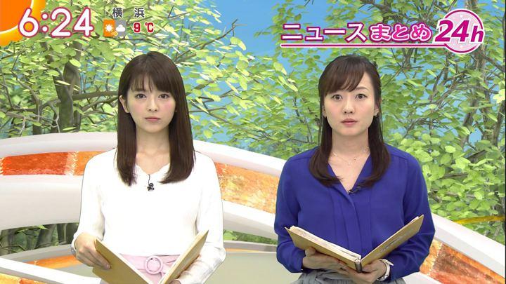 2018年01月31日福田成美の画像20枚目