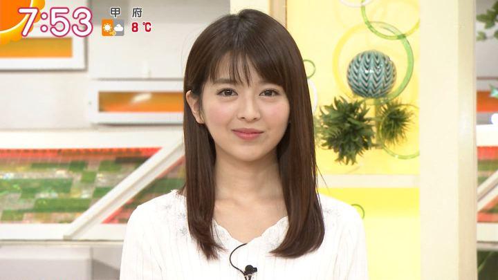 2018年01月31日福田成美の画像28枚目