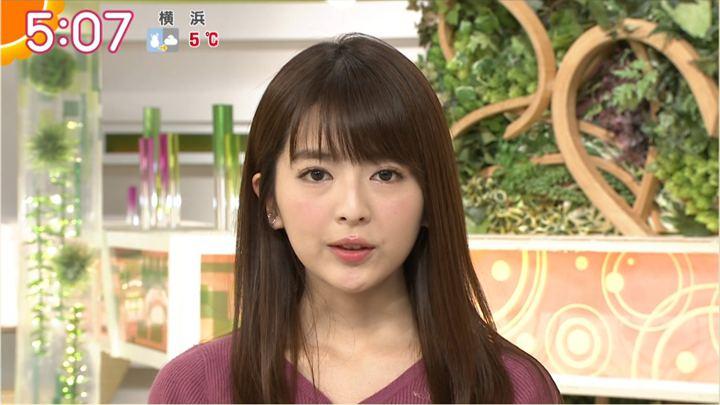 2018年02月02日福田成美の画像04枚目