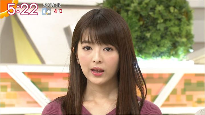 2018年02月02日福田成美の画像09枚目