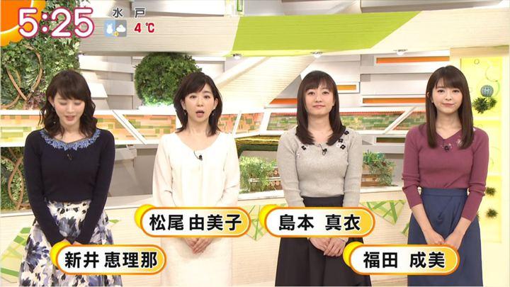 2018年02月02日福田成美の画像11枚目