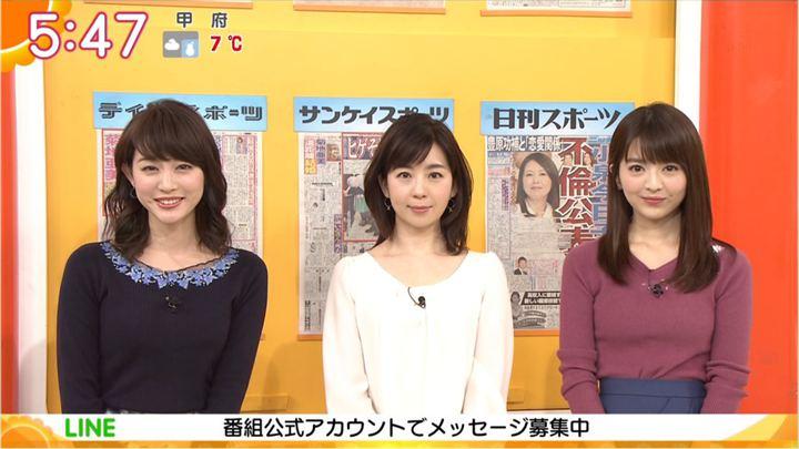 2018年02月02日福田成美の画像18枚目
