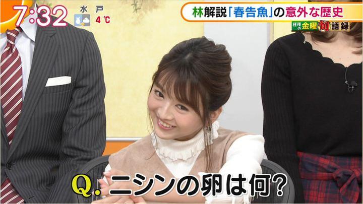 2018年02月02日福田成美の画像28枚目