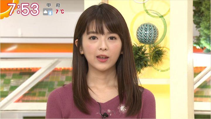 2018年02月02日福田成美の画像33枚目