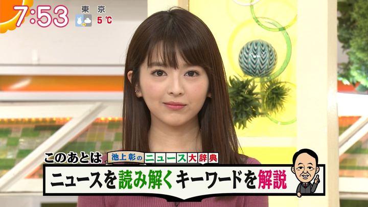 2018年02月02日福田成美の画像34枚目